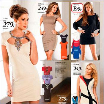 Бонприкс Распродажа Женской Одежды